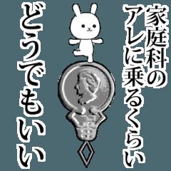 """日本テレビの""""罪""""――「ワイプ」の発明"""