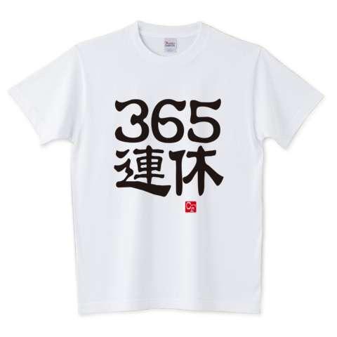 気に入った服が中国製です。買う?買わない?