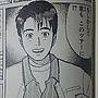 【金田一少年の事件簿】印象に残ってる事件、犯人【ネタバレ注意】