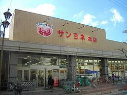 スーパーに行くのが好きな人!
