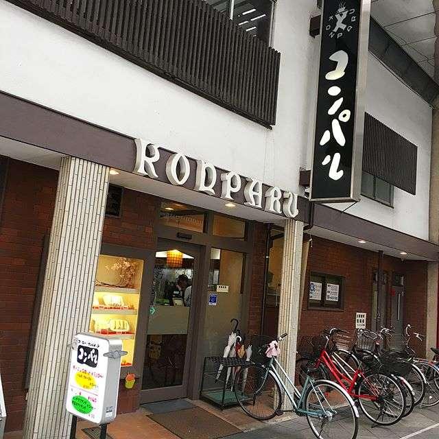 みんなの地元のローカルチェーン店を紹介するトピ