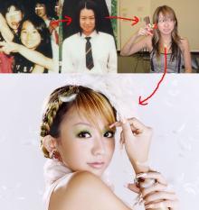 「豪邸すぎる」倖田來未 ソファーでのくつろぎ姿写真公開