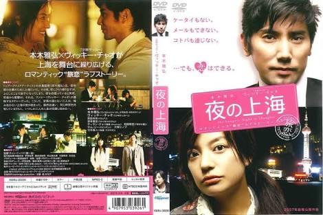 大家志津香、AKB48卒業後は実家の寿司屋を継ぐと宣言「一緒にやってくれるお婿さんいませんか?」