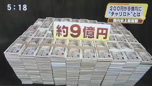 【ネタ】大金持ちになったらやってみたい事。
