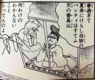 「ルナティック雑技団」好きな人~!