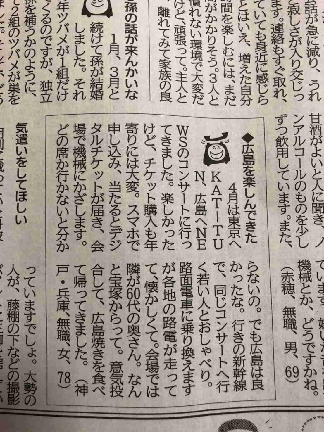 【30代以上限定】ジャニーズファン集まれ!!