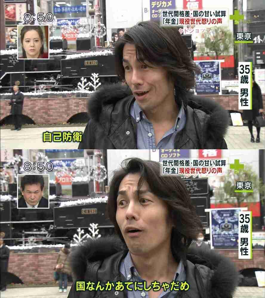 〔ネタ〕日本の映画でアベンジャーズを結成させるトピ