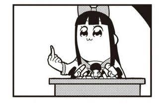 漫画「ポプテピピック」作者が批判へマジ反論「イメージと違う」「残念」の声