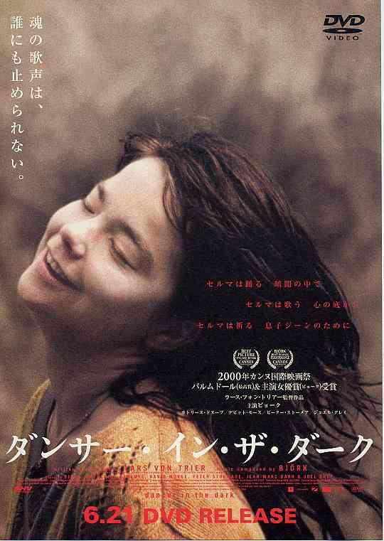 2位は『火垂るの墓』!「人生で一番泣いた映画」ランキング!!