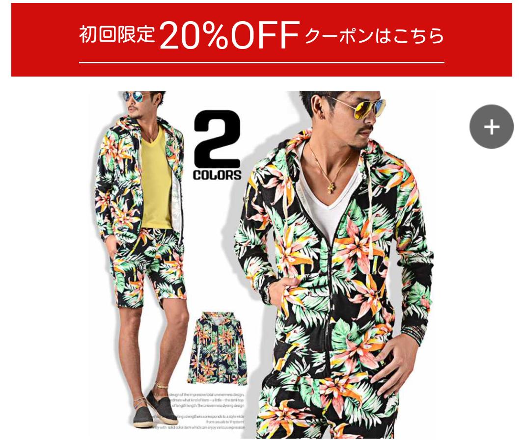 浜崎あゆみ 三つ編みセットアップ姿に「ぶっちぎり1位」と絶賛