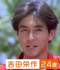 吉田栄作を語りたい