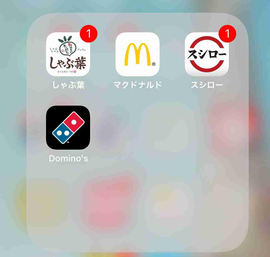 スマホに何のお店のアプリ入ってますか?