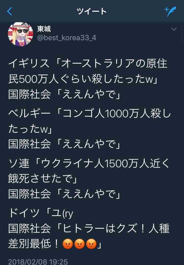 日本史・世界史~怖い話~part3