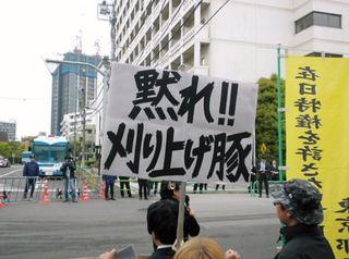 「なぜ日本は直接言ってこないのか」金委員長 拉致問題で発言