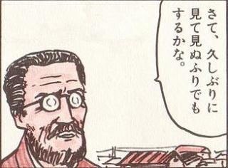 【切実】旦那が会話を覚えてくれない!