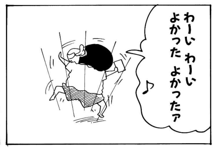 【退職まで】カウントダウン