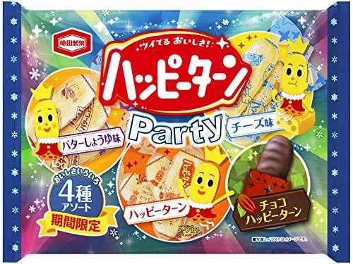 【ネタ】ちょっとしたパーティ開催します!【トピ】