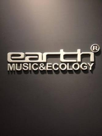 アースミュージックアンドエコロジー好きな人!