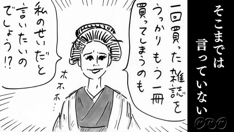 【実況・感想】西郷どん 17話