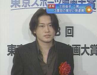 三田佳子、頸椎硬膜外膿瘍で入院、手術していた「危ないところだった」