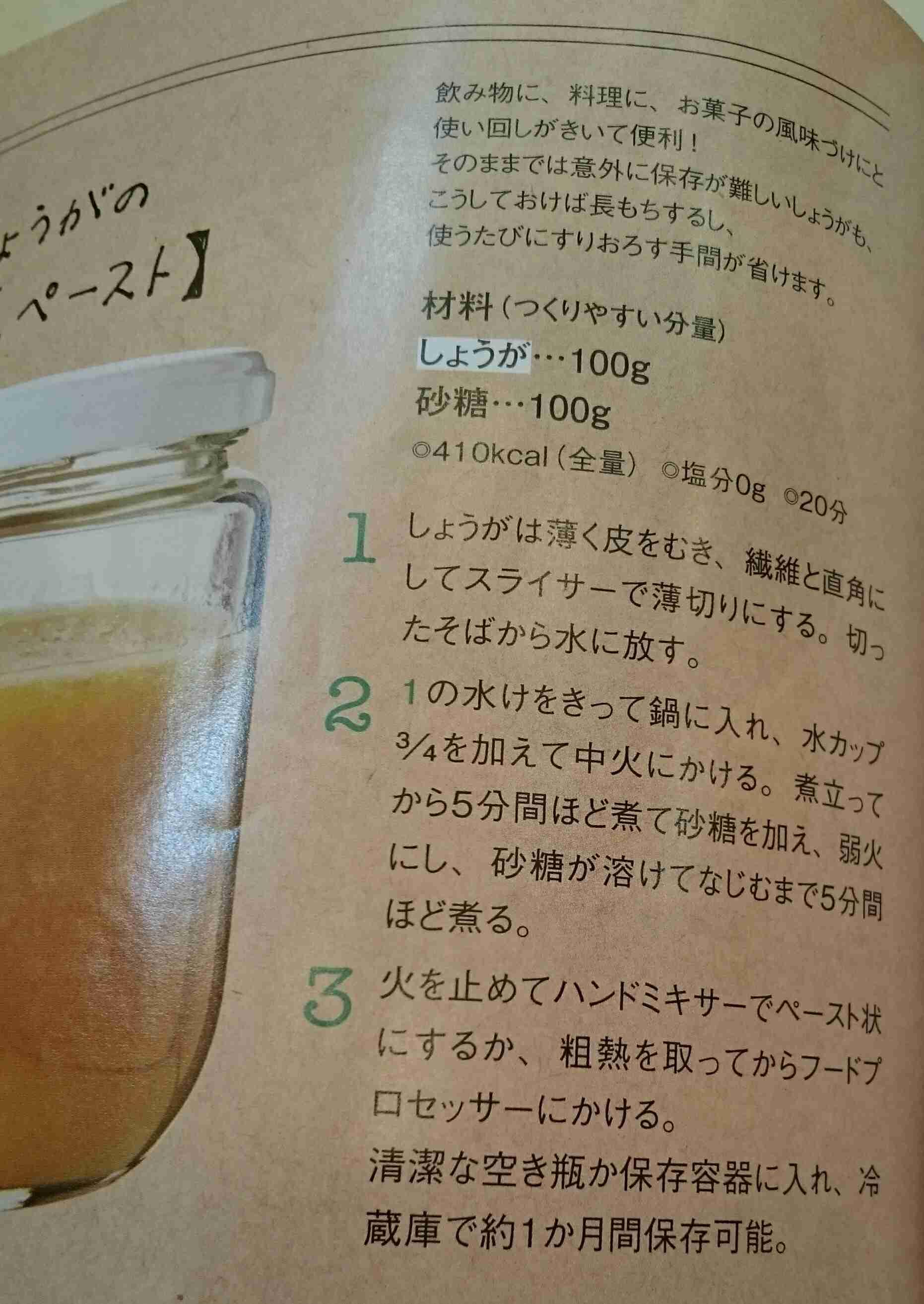 【タレ】手作りしてる調味料【ソース】