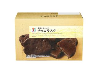 最近食べたブルボンのお菓子を報告するトピ