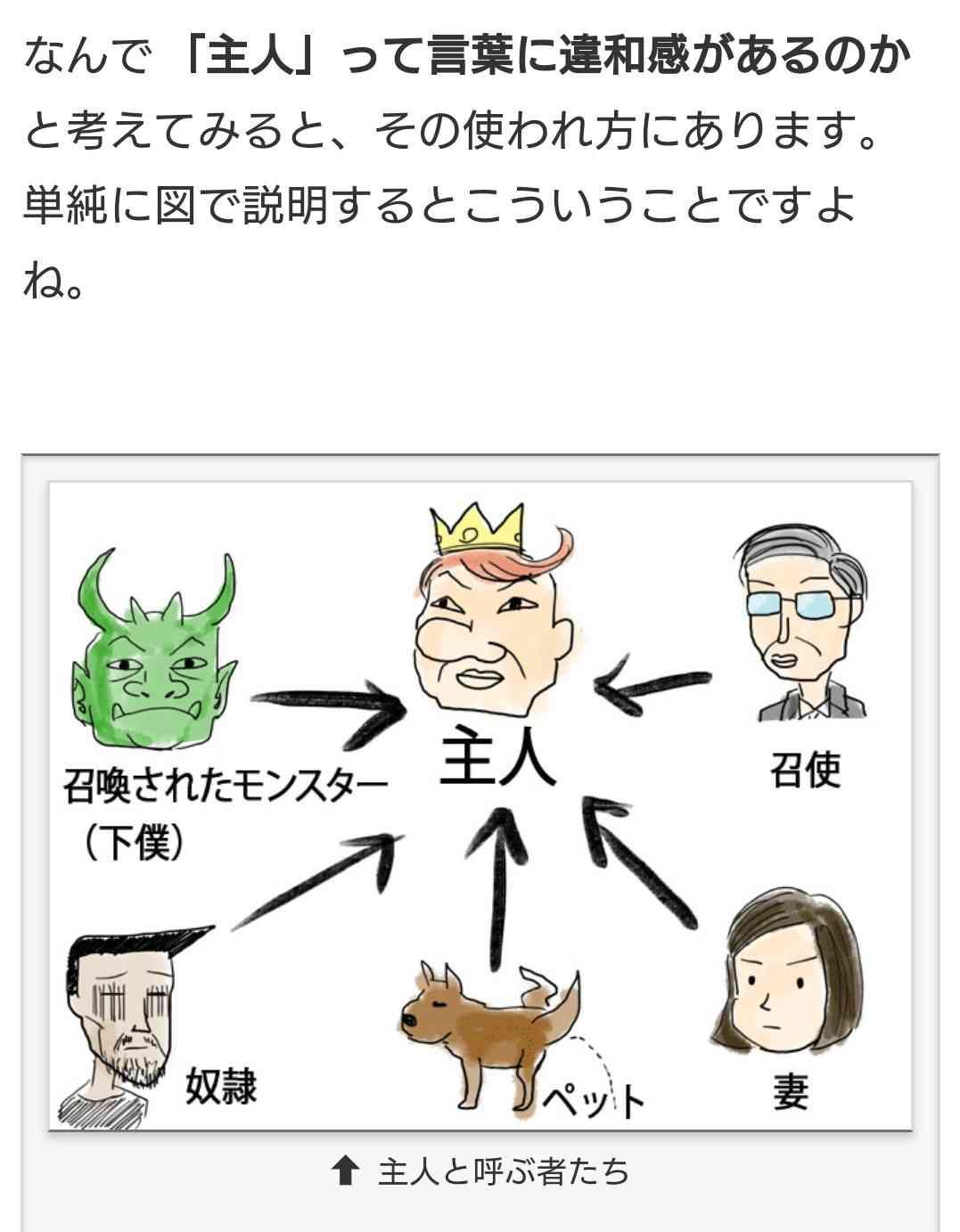 神田沙也加、夫・村田充と弾丸韓国旅「彼に頭が上がらない」