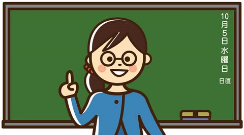 教師が嫌いな人 嫌いだった人