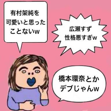 """山本美月の""""美容意識""""にスタジオざわつく マツコが声高に「嘘よ~!」"""