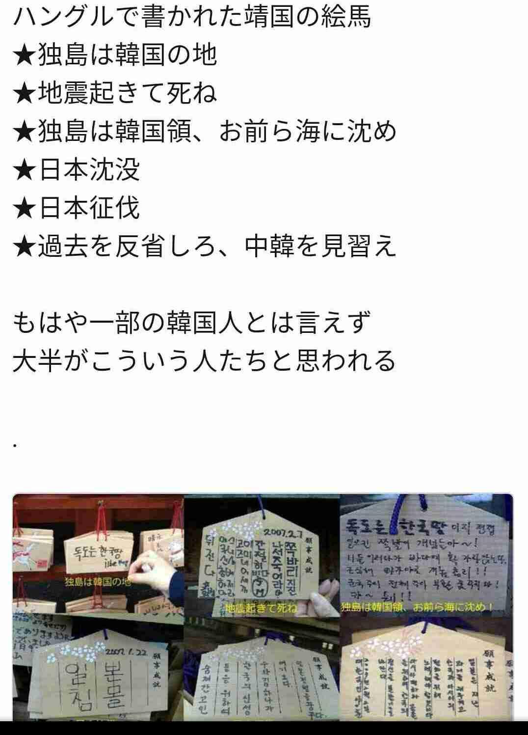 RADWIMPSの「HINOMARU」騒動、抗議集会に発展か 告知の主催側「2度と歌わないこと求める」