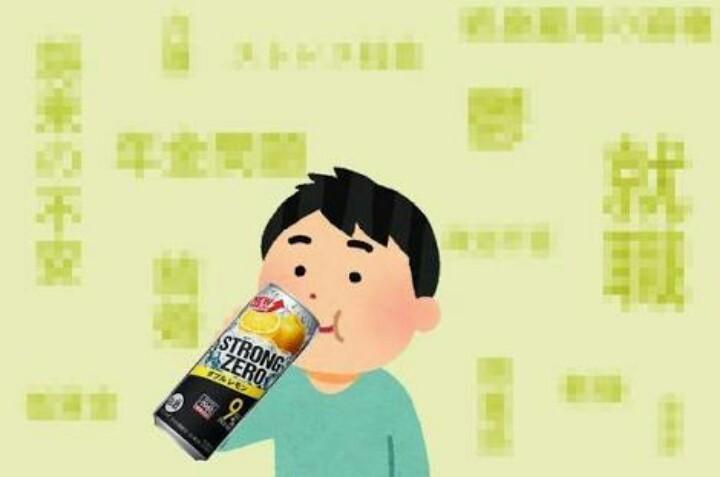 お酒を飲んでほろ酔い気分になるってどういう感じですか?