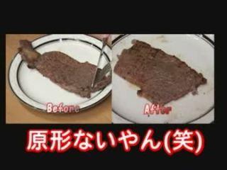 自分の作る料理が美味しくない