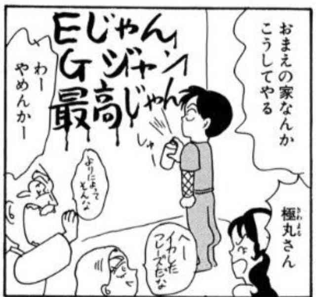 少女漫画のタイトルを考えるトピ