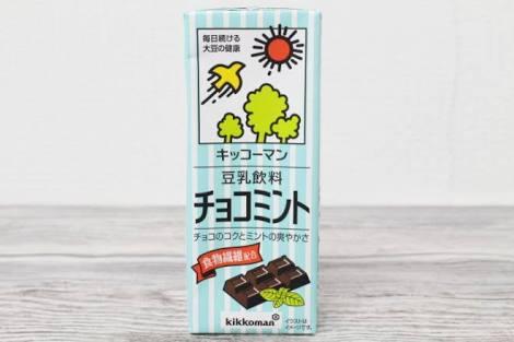 ファミマの「チョコミントパンケーキ」が衝撃的にマズイと話題
