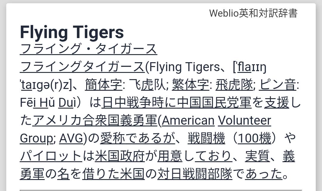 Flying Tiger Copenhagen好きな人
