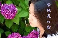 Koki, 姉が写したプライベート写真をアップ あじさいの横に顔を寄せ…