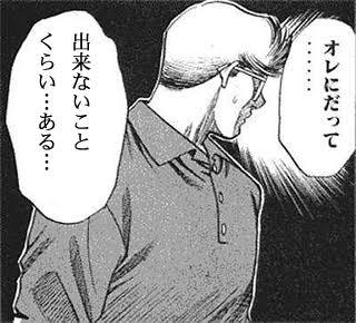 新幹線殺傷に「他の男性も応援してほしかった」 ツイート炎上、削除騒ぎに