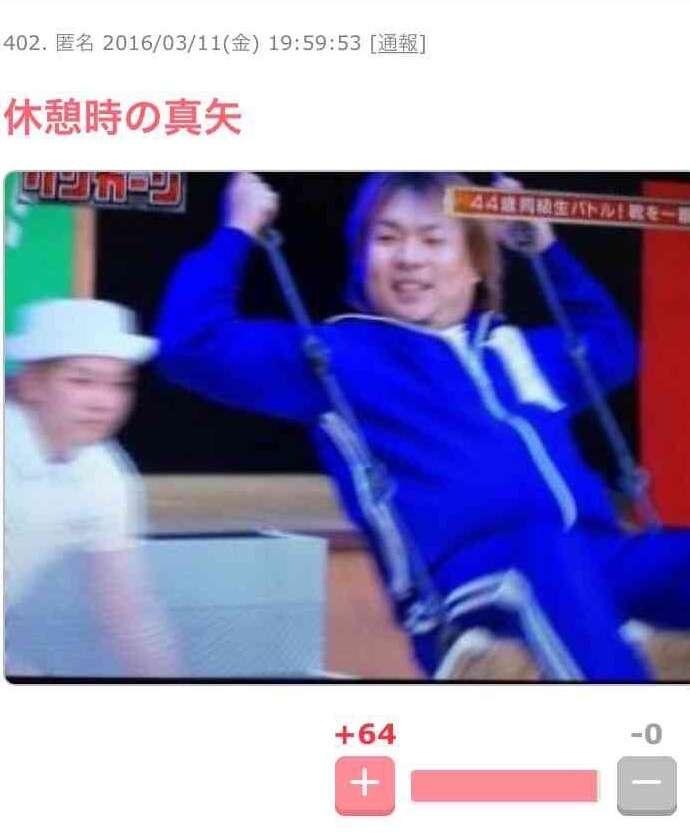 YOSHIKI、『LUNATIC FEST.』にソロ参戦決定「特別なサプライズあるかも」