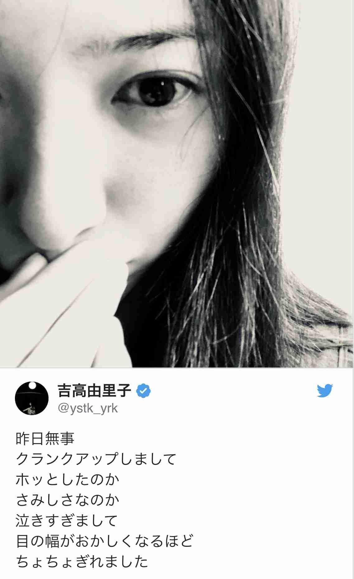 吉高由里子、広瀬すず…SNSで