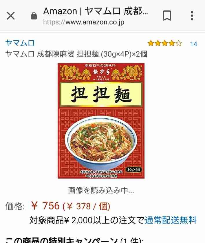 おすすめの辛い料理レシピ!
