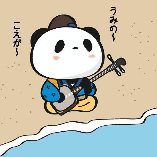 【6月6日は楽器の日】好きな楽器を語るトピ