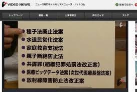 日本の治安は本当に良くなっていると思いますか?