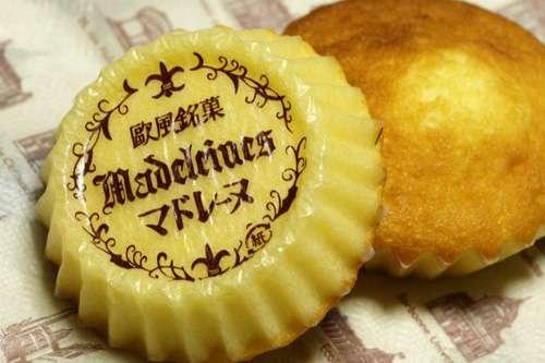 お母さんの手作りのお菓子の思い出