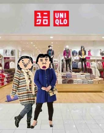 服を買った店にその店の服を着て行きますか?