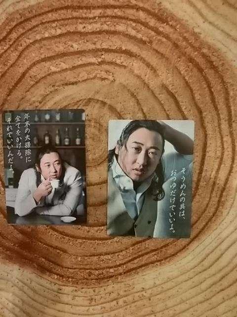 ロバート秋山竜次のブロマイド、ネットで話題「チョコ買ったら秋山ついてきた」「コンプリートしたい」