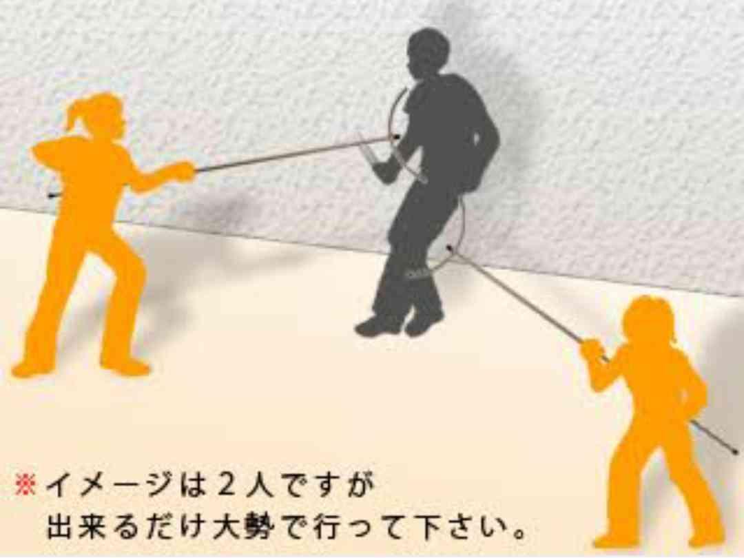 【新幹線殺傷事件】死亡した男性の勤務先「勇敢な行動で、会社としても誇りに思う」
