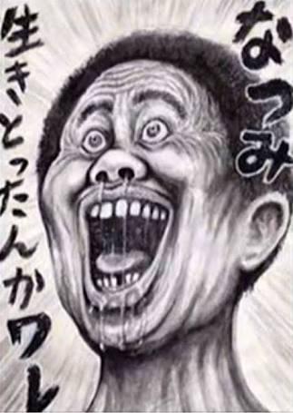 【実況・感想】モンテ・クリスト伯―華麗なる復讐―#8