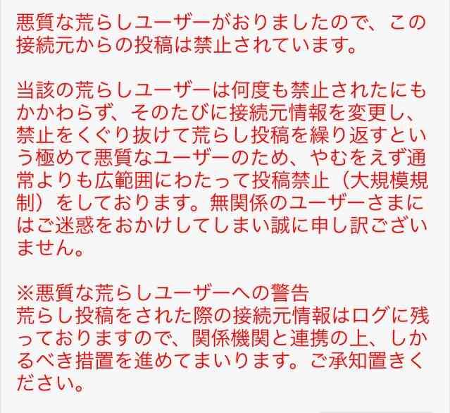 坂口健太郎&EXOカイ、日韓イケメンが「GUCCI」コレクションでフランス降臨
