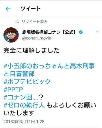 【アニメ】今更だけどポプテピピック好きな人語らない?