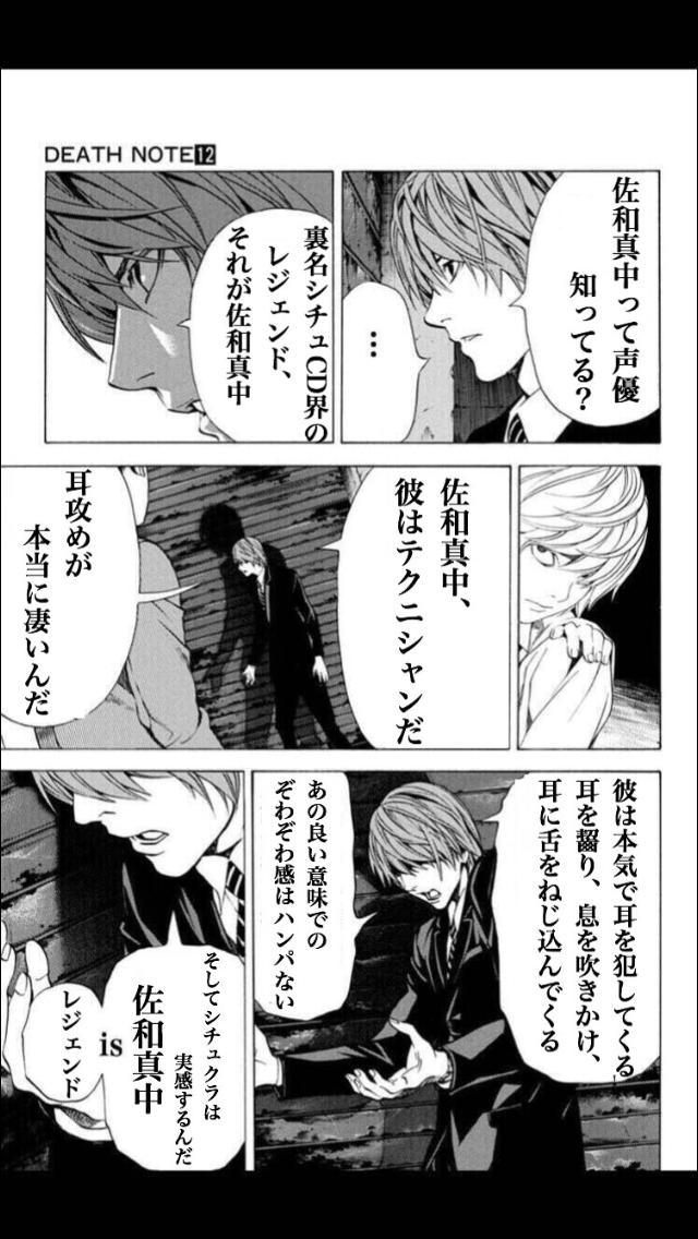 【上半期】シチュエーションCD好きな人!Part4